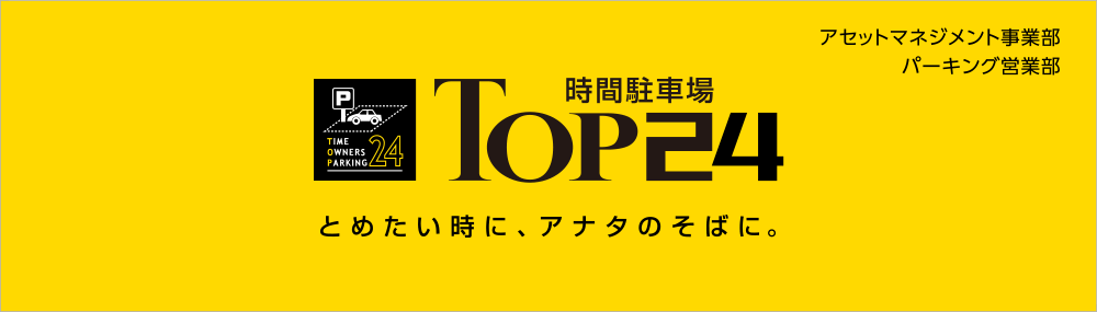 TOP24